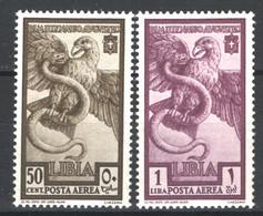 Libia 1938 Sass.A36/37 **/MNH VF/F - Libia