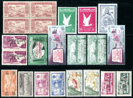 """SYRIE / SYRIA  1958 - 19XX  MNH   -  """" DIVERS THEMES """"   -   22 VAL. - Syria"""