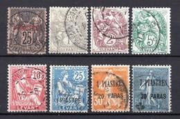 Colonies Françaises Levant 1886/1921 N°4,9,10,13,14,17,33,34   0,50 €  (cote 6,50 € 8 Valeurs) - Oblitérés