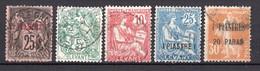 Colonies Françaises Levant 1886/1921 N°4,13,14,17,33   0,30 €  Ex N°2  (cote 3 € 5 Valeurs) - Oblitérés