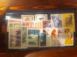 Chine.!! A Voir Les 4 Fotos ! Plusieurs Fonds De Collection Des Annees 1960/70. - Collections, Lots & Series