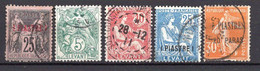 Colonies Françaises Levant 1886/1921 N°4,13,14,17,33   0,30 €  Ex N°3  (cote 3 € 5 Valeurs) - Oblitérés