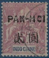 France Colonies Pak-Hoi N°32 Oblitéré 5 Fr Lilas (tirage 3900) TTB & Signé Calves - Used Stamps
