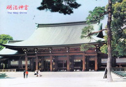 JAPAN : COLOUR PICTURE POST CARD : USED FOR GERMANY : THE MEIJI SHRINE : SPECIAL POSTAL MARKING - Cartas