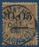France Colonies Madagascar N°59 Type II Gros Zéro Oblitéré Tamatave En Bleu Signé Calves (tirage 1225) Superbe !! - Used Stamps