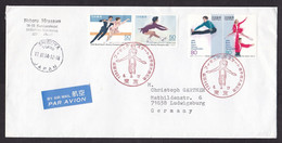 Japan: Airmail Cover To Germany, 1994, 4 Stamps, Ice Figure Skating, Skate Sports, Special Cancel (small Tear At Left) - Cartas