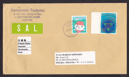 Japan: Surface Air Lifted Cover To Poland, 1999, 2 Stamps, PTTI Time System, Cartoon, SAL Label (small Stains) - Cartas