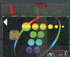 1994 B-032. Nueva Imagen V. Nueva Con Precinto. - Sin Clasificación