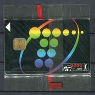 1994 B-027 (04-94). Nueva Imagen III. Nueva Con Precinto. - Sin Clasificación