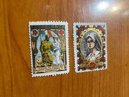 Lot De 2 Vignettes - Casablanca - Croix Rouge / Militaire - Croix Rouge