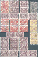 United States,U.S.A,1920/1940 Revenue Stamps NEW YORK Stock Transfer Tax In Pairs ,34 Stamps Mix & Perfin,Used - Perforados