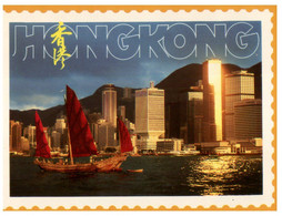(II [ii]16) (ep) Hong Kong - City With Sail Junk Boat (Posted 1988 To Philippines With $ 1.30 QEII Stamp) - China (Hong Kong)
