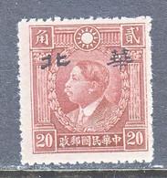 JAPANESE OCCUP.  NORTH CHINA  8 N 76  Perf.  14  **   No Wmk. - 1941-45 Northern China