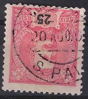 Portugal Postalmark S. PAIO - Sin Clasificación