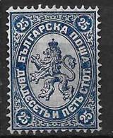 LOTE 2185 ///  BULGARIA 1882/1885 YVERT Nº 18 CATALOG/COTE: 1,75€    ¡¡¡ OFERTA - LIQUIDATION - JE LIQUIDE !!! - Used Stamps