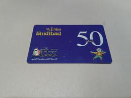Palestine - Nice Phonecard - Palestine