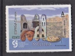 92.- SPAIN ESPAGNE 2020 12 MONTHS 12 STAMPS - MELILLA - 2011-... Ungebraucht