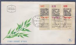 Enveloppe 1er Jour Israël Jérusalem 5.9.62 Avec 3 Timbres - Cartas