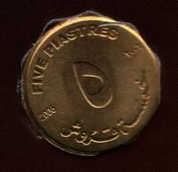 SUDAN 5 PIASTRES 2006 KM# 125 - Sudan