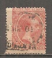 ESP 1889- Yv. N° 201 (o) 10c Vermillon  Aphonse XIII Cote  4,5 Euro BE  2 Scans - Oblitérés