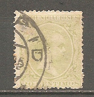 ESP 1889- Yv. N° 203 (o) 20c  Vert-jaune Aphonse XIII Cote  4,5 Euro BE  2 Scans - Oblitérés