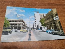 Postcard - Sudan, Khartoum       (29255) - Sudan