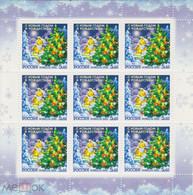 RUSSIE/RUSSIA/RUSSLAND/ROSJA 2005 MI.1294** ,ZAG.1062 Blok 63,YVERT.6910,Merry Christmas And Happy New Year! - Unused Stamps