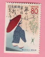 2000 GIAPPONE Ombrelli Rane Costumi Ono-no Michikaze (Tofu) Watching Willow And Frog  - 80 Y Usato - Used Stamps