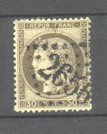 GRX  800  -  France  :  Yv  56a   (o)  Brun Foncé , Fond Ligné - 1871-1875 Ceres