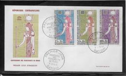 Thème Archéologie - Centrafricaine - Enveloppe 1er Jour - FDC - TB - Archéologie