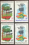 Togo 1976 Sailors Home & Electricity Anniversaries MNH - Togo (1960-...)