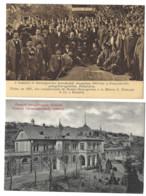 BOSNIE-HERZEGOVINE - Lot De 2 CPA - Commerçants à La Maison François & Co à Budafok - 1901 - Hungary