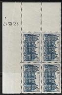 FRANCE N°760** PALAIS DU LUXEMBOURG COIN DATE DU 22/12/1947 - 1940-1949