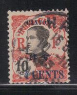 Canton 1919 Yvert 71 Oblitéré (AF79) - Used Stamps