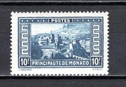 MONACO  N° 133   NEUF SANS CHARNIERE   COTE 345.00€  TIMBRE SIGNE  PAYSAGE PALAIS   VOIR DESCRIPTION - Nuovi