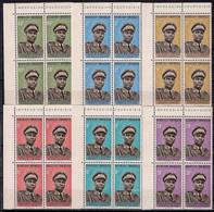 Rwanda 1974 President Habyarimana Uniforms Military People Bl4 MNH - Unclassified