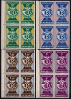 Rwanda 1963 UPU Membership Post Horn Emblem Dove/ Birds Bl4 MNH - Unclassified