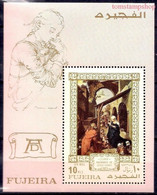 Fujeira 1971 Christmas Nativity Durer Paintings Arts Religion M/s MNH - Sin Clasificación