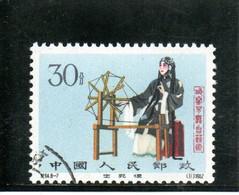 CHINE 1962 O - Gebruikt