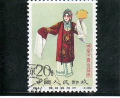 CHINE 1962 O - Gebraucht