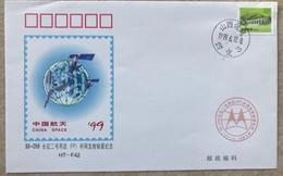 China Space 1999 Iridium Satellite Launch Cover, USA - Asia