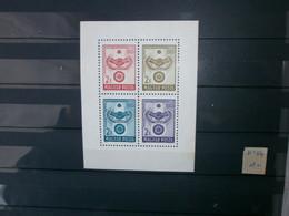 BLOC HONGRIE MNH N°54 - Blocks & Sheetlets
