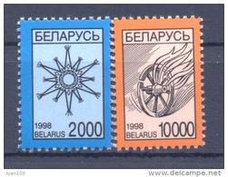 1998. Belarus,  Definitives,  2v,  Mint/** - Belarus