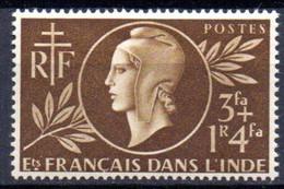 Inde: Yvert N° 233**; MNH - Unused Stamps