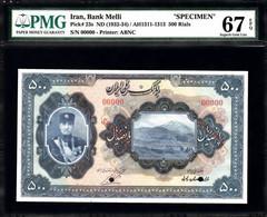 Persien / Persia / Perse / Iran Reza Shah Pahlavi 500 Rials ND (1932-34) #P22s - ''SPECIMEN'' PMG GEM UNC 67 EPQ - RRR - Iran