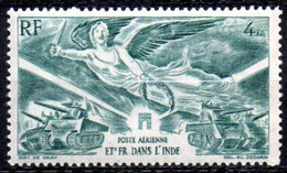 Inde: Yvert N° A 10**; MNH - Unused Stamps
