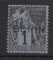 Bénin - 1892 - N° Yv. 1 - Type Alphée Dubois 1c Noir - Neuf Luxe ** / MNH / Postfrisch - Unused Stamps