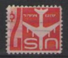 STATI UNITI D'AMERICA POSTA AEREA 1960 TIPO DEL 1958 IN COLORE DIVERSO UNIF. A62 USATO VF - 2a. 1941-1960 Usados