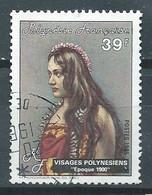 Polynésie Française YT N°231 Visage Polynésien Oblitéré ° - Gebraucht