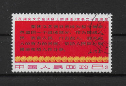 CHINA-CINA  1967 USED-USATO MICHEL N.RO 984   C415A - Gebraucht